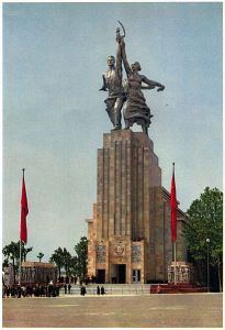 Paris 1937 exhibition Trocadero Soviet pavilion